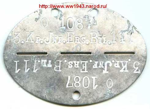 Немецкие медальоны расшифровка что такое экю